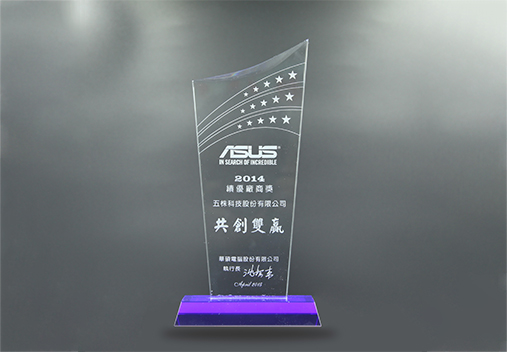 ASUS outstanding manufacturer award