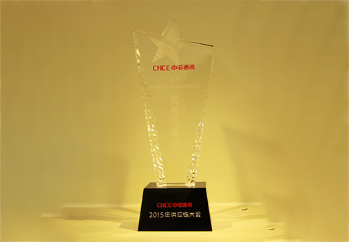 Sino-norway communication excellent quality award